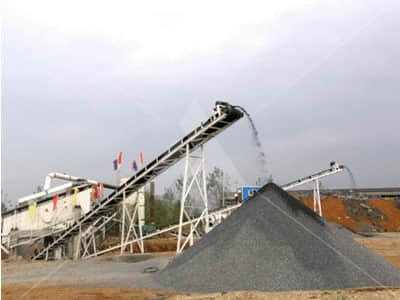 石子生产线