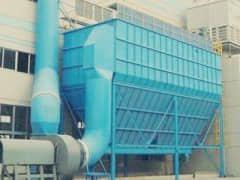 袋式除尘器除尘技术应用行业,环保设备布袋收尘器用途